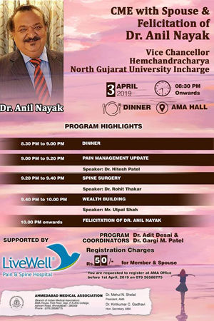 Cme Falicitation Of Dr.Anil Nayak